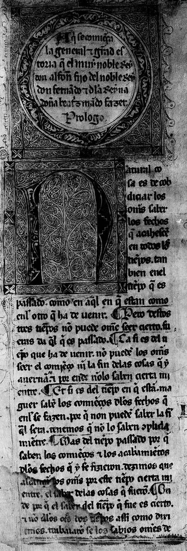 A photograph of a manuscript page